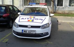 masina politie 001