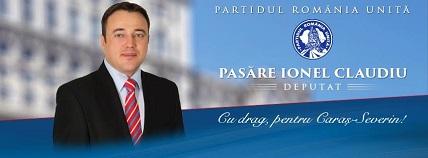 Banner Claudiu Ionel Pasare, Partidul Romania Unita