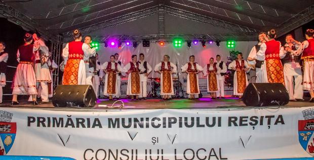 concert Centrul Civic Resita 2